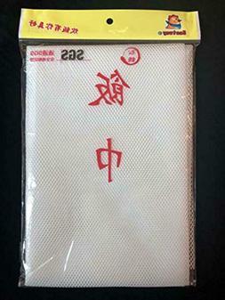"43"" x 43"" Sushi Rice Cooking Net/Rice Cooker Napkin/Sushi Ri"