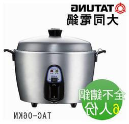 DHL -New TATUNG TAC-06KN 6 CUP PERSON Stainless Rice Cooker