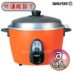 TATUNG TAC-06K-DR Stainless 6 CUPS Indirect Heating Rice Co