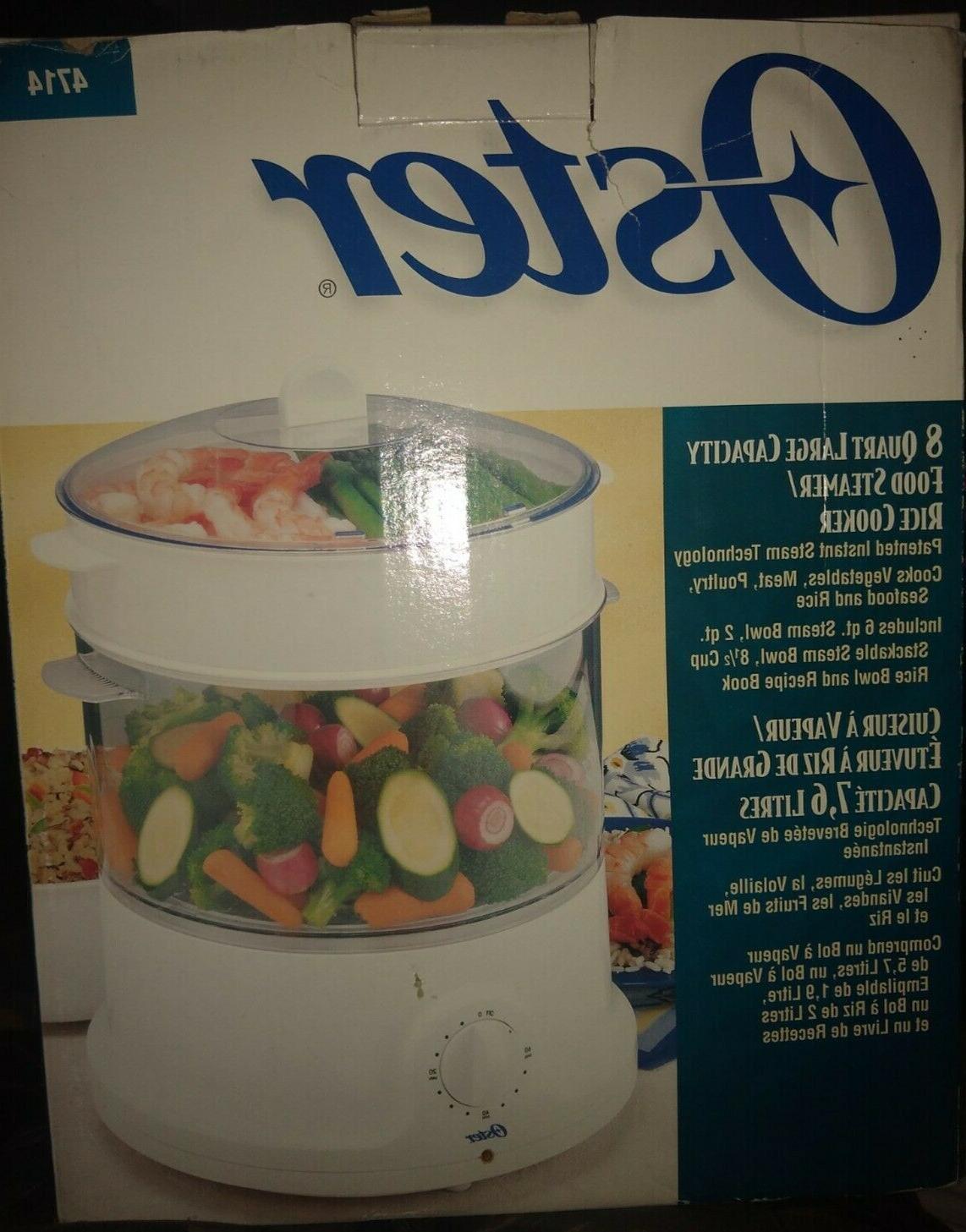 8 quart wow food steamer rice cooker