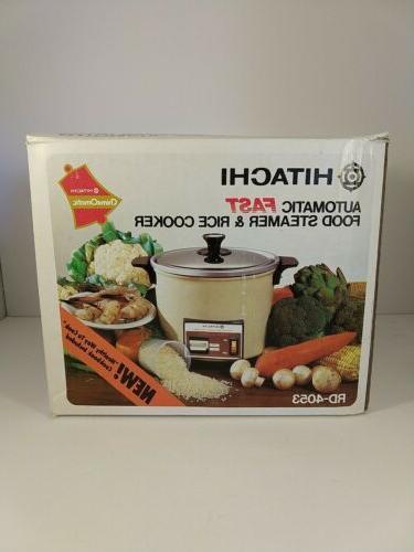 chime o matic rice cooker steamer model