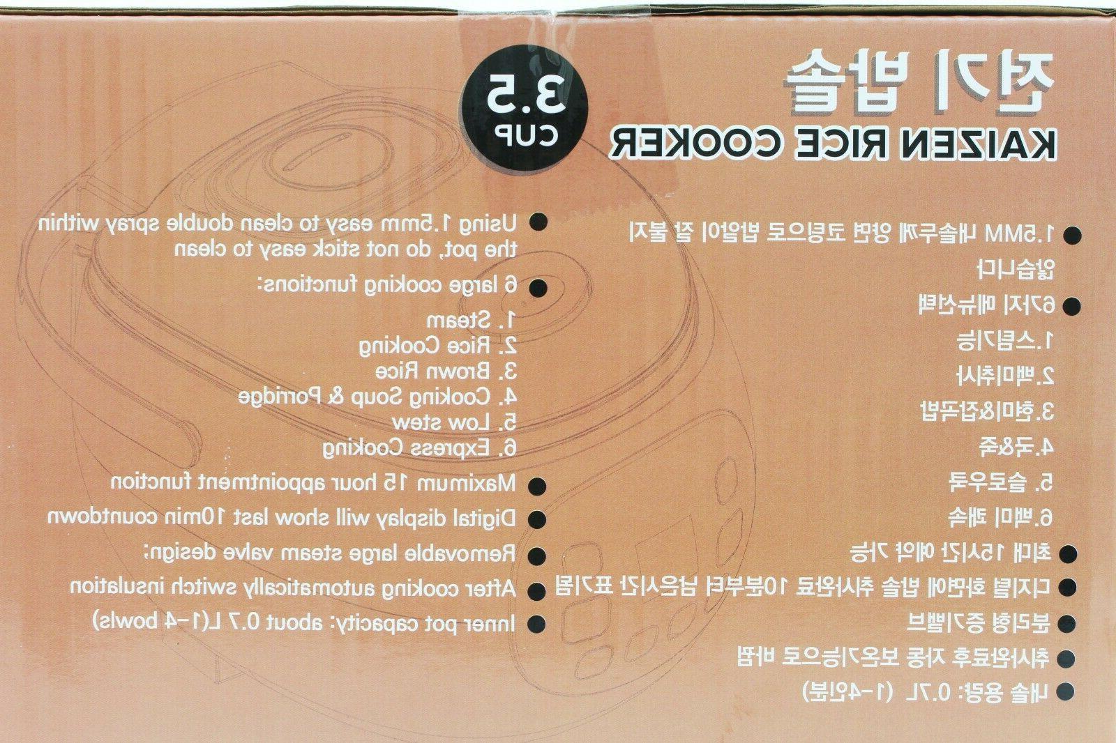 KAIZEN 3.5 Brown Multi