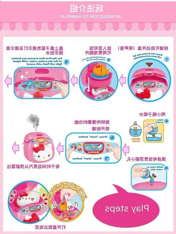 Hellokitty Girl Pretend Rice Cooker Toy Food Set