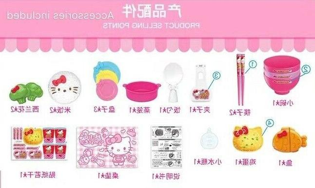 Hellokitty Pretend Play Rice Electric Cooker Food Kitchen Set