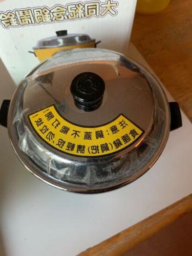 Tatung Mini Rice Alarm