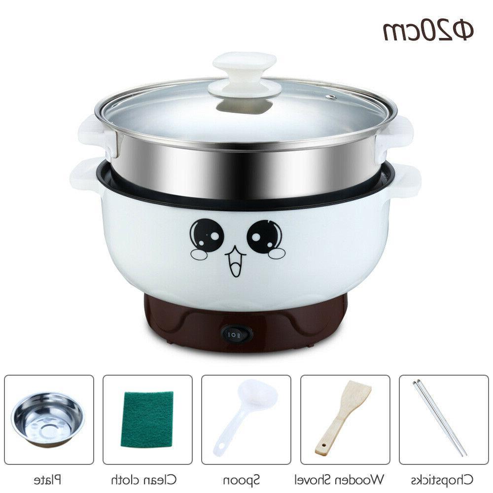 2.3L Electric Skillet Pot Non Stick Cooker for Rice Soup Por