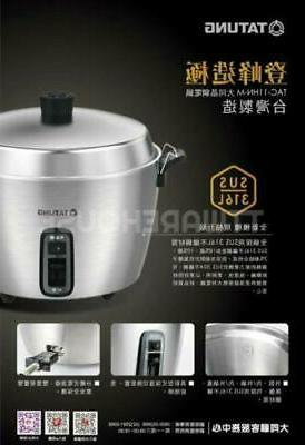 NEW TATUNG TAC-11HN-M Stainless Heating Rice Cooker