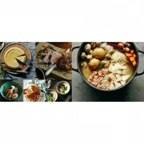 Vermicular Pot Style Rice 0.9L Multipurpose Cook Japan