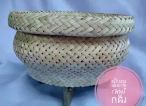 Thai Bamboo For electric cookers