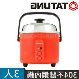 NEW TATUNG TAC-03S 3-CUP Rice Cooker Pot AC 110V - Made in T