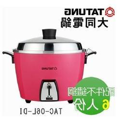 New Tatung TAC-06L-DI 5 CUP Rice Cooker Pot Voltage AC 110V