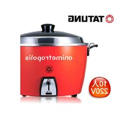 New TATUNG TAC-20L-DV2R 20 CUP Rice Cooker AC 220V Stainless Inner Pot Red